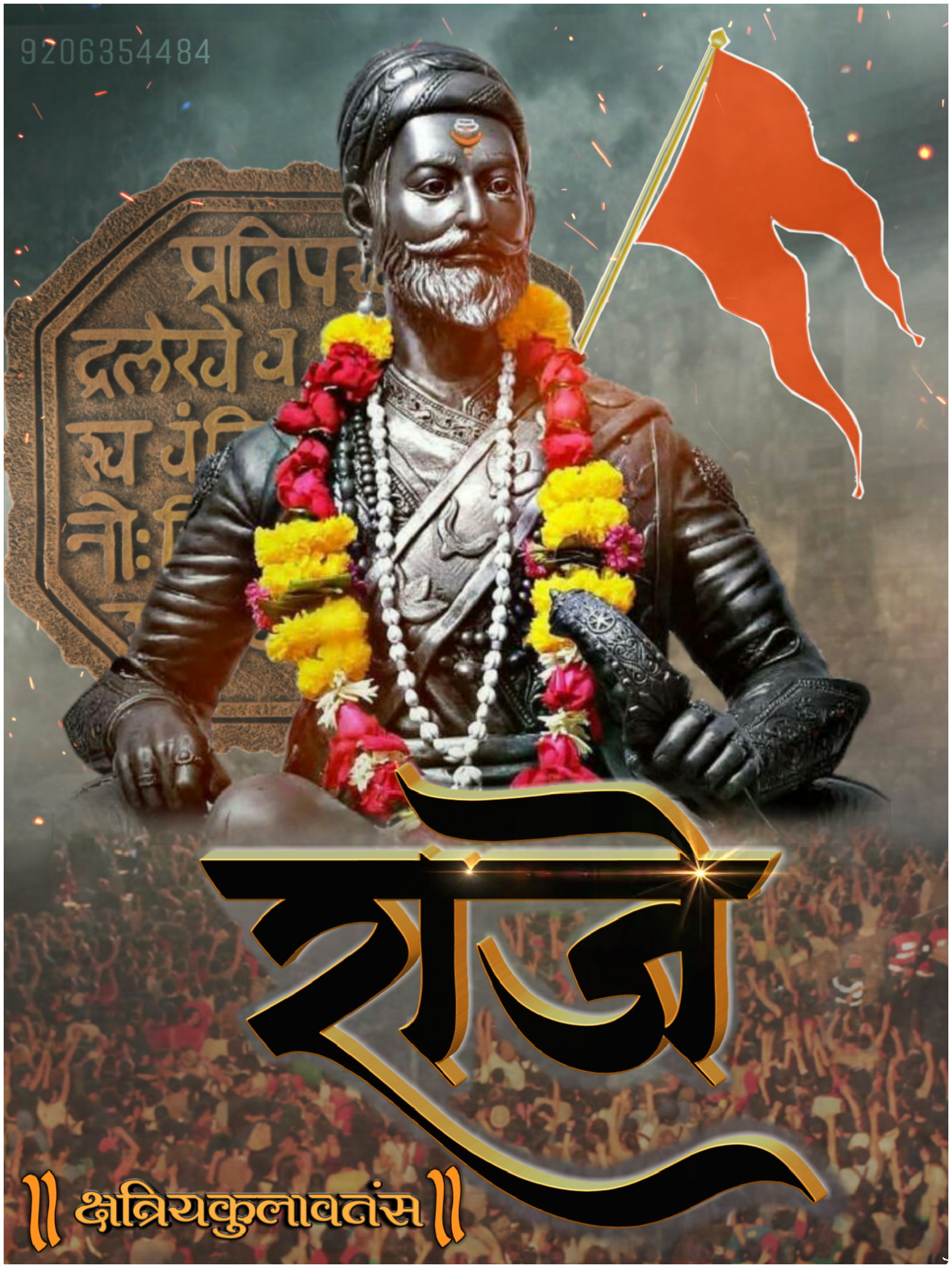 shivaji maharaj freetoedit shivajimaharaj