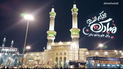 ramadan ramadankareem ramadan_mubarak ramadan2017 islamispeace