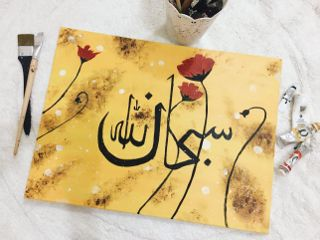 calligraphy art drawing painting oilpainting