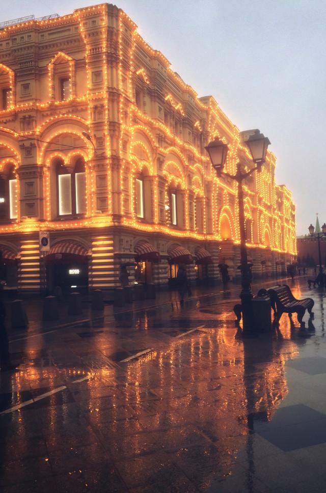#freetoedit #remixit #moscow #architecture #atmosphere #cozy #city #interesting #rainyday #lights #photography #beautiful #dailyinspiration #moody @pa @freetoedit