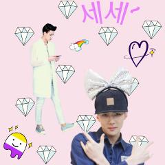 freetoedit ohsehun collage exo love