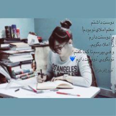 write blue dictate books freetoedit
