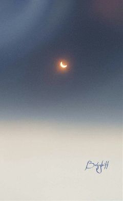 eclipse sun solar nature event