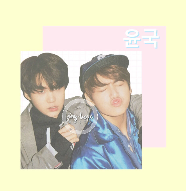 yoonkook requested by @jeon_junkook21 ♡ ☆ have a question about my edits? check my bio for a list of faq's before you ask! ☆   #bts #btsarmy #btsedit #btsyoongi #btssuga #btsjungkook #minyoongi #yoongi #suga #jeonjungkook #jungkook #yoonkook #sugakookie #kpop #pastel #edits