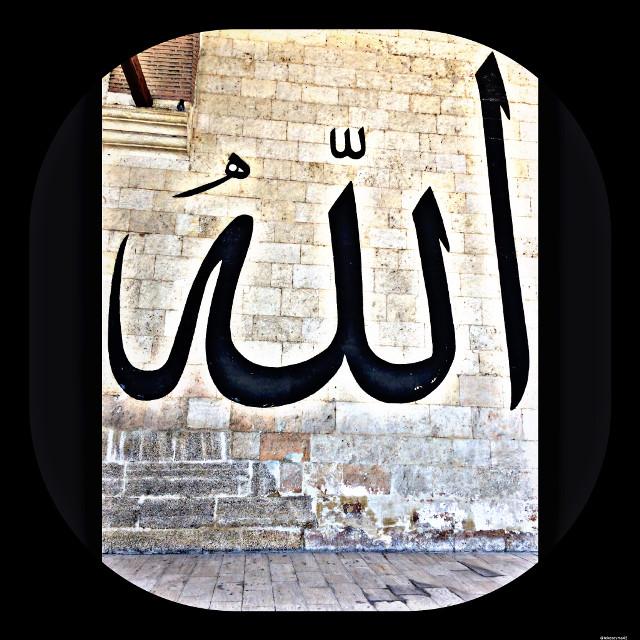 #freetoedit #allah #türkiye #edirne #art #photography  #picsart  #perfect