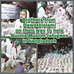 brothers dawateislami help burma muslim freetoedit