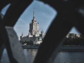 moscow city view architecture