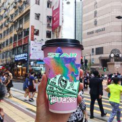 freetoedit starbucks twist fun coffee
