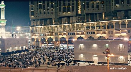 makkah love happy religious architecture