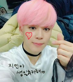 bts jimin happy birthday