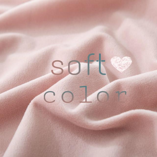 #soft