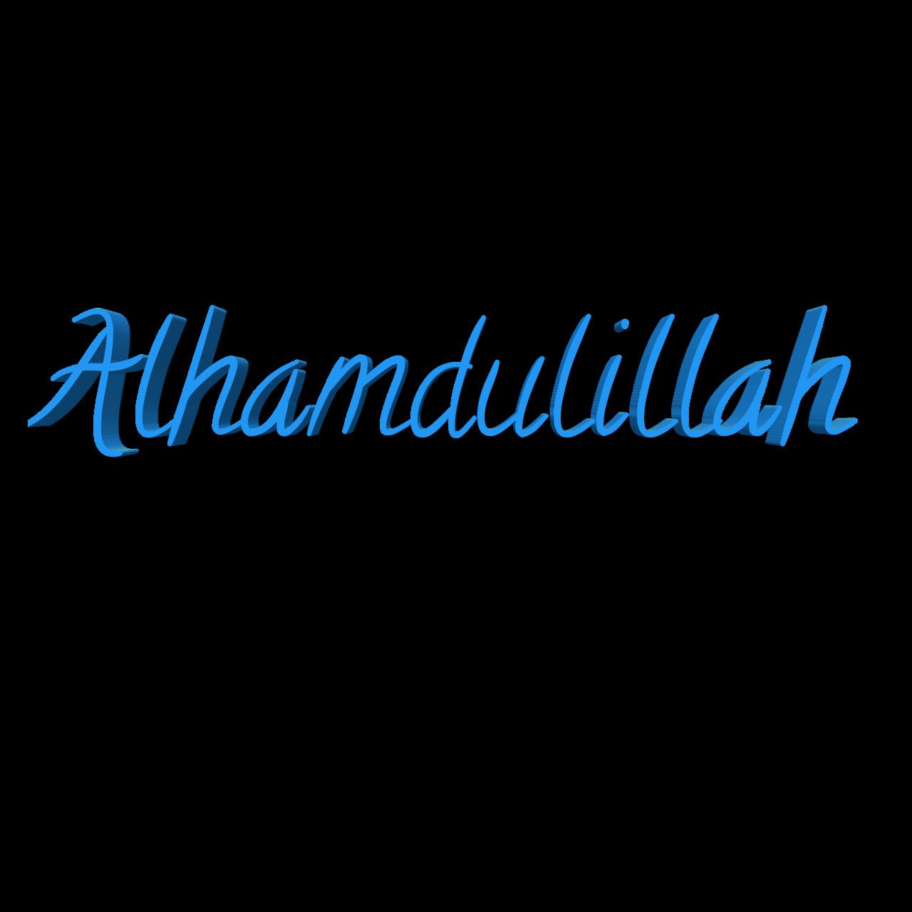 alhamdulillah - Sticker by Rajon Ahmed