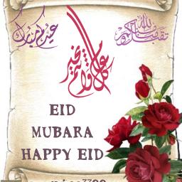 love people eid ид freetoedit eid