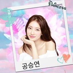 freetoedit kpop gongseungyeon koreanactress areyouhumantoo