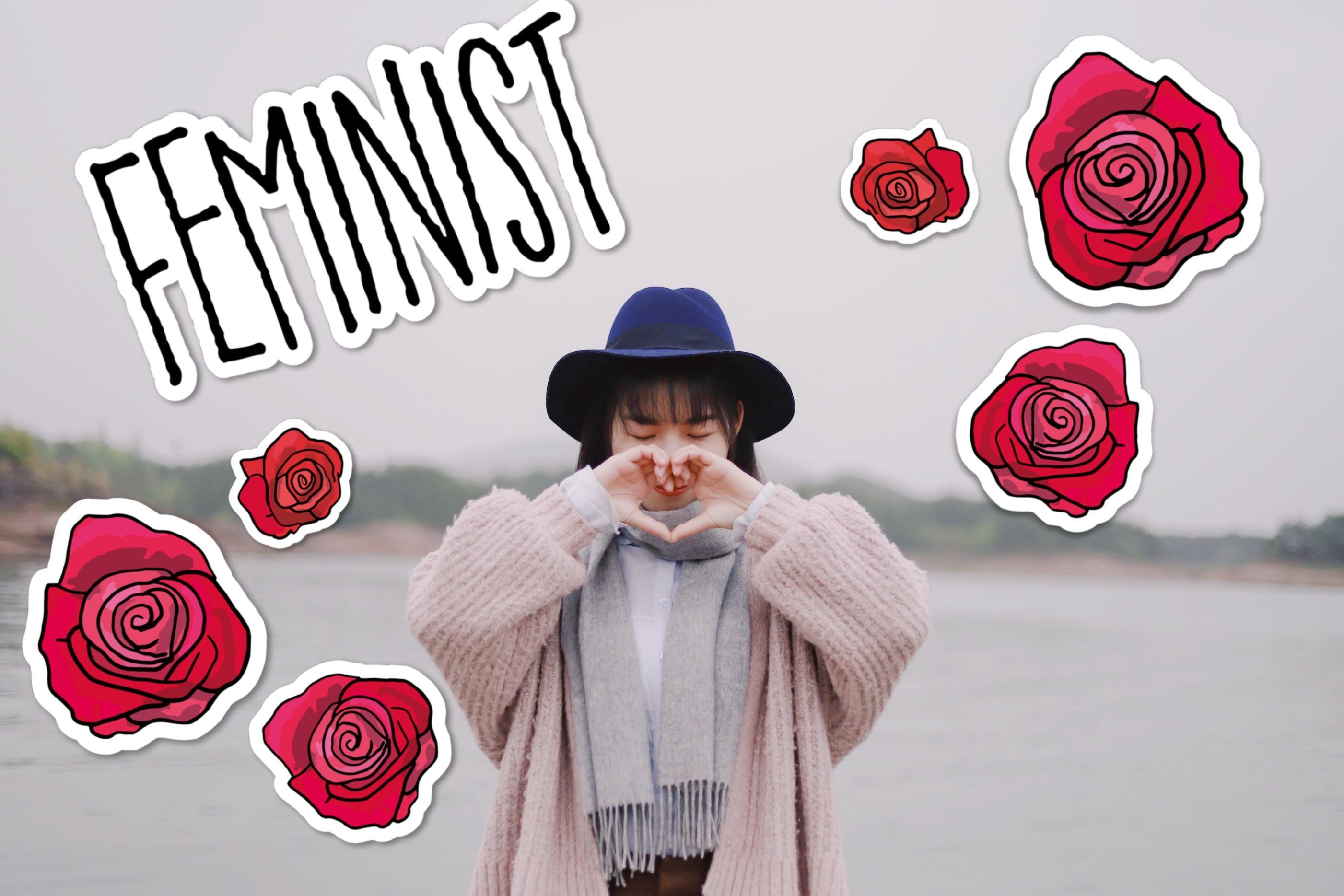 #freetoedit #feminist
