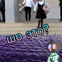 freetoedit shymkent 1