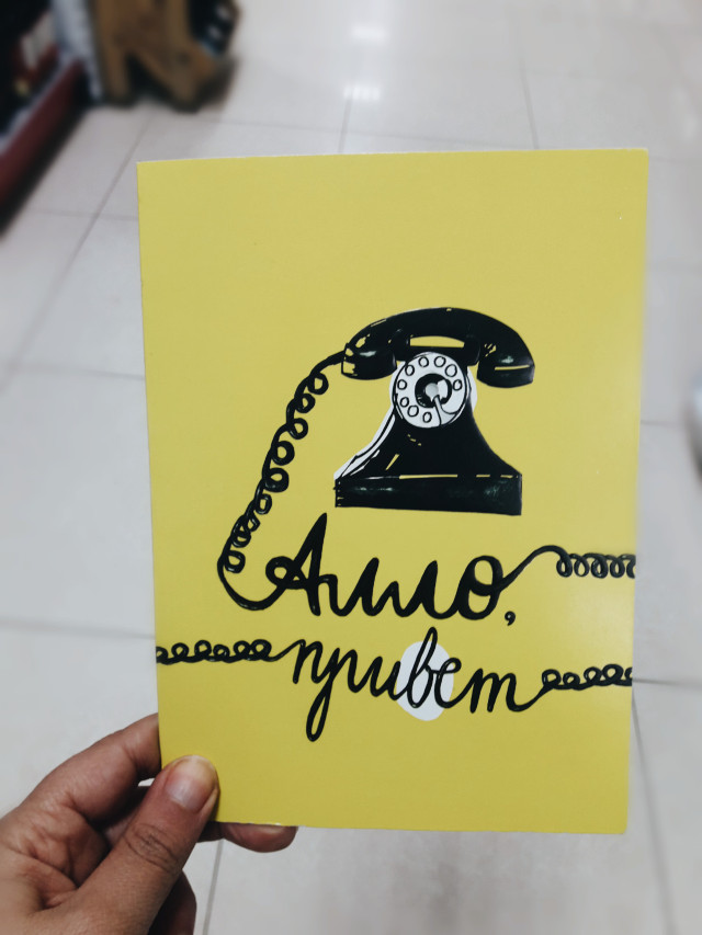 #freetoedit #yellow #phone #retro #remixit