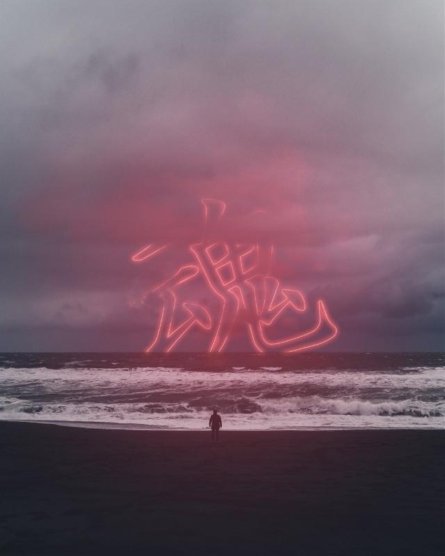 Post Noir . .#photoedit #foggy #digitalart #photomanipulation #gurenworld #surrelism #Farhadkhodayari #surreal #manipulation #artdirection #artist #art #surrelism #kanji #japan #gloom #sea #clouds