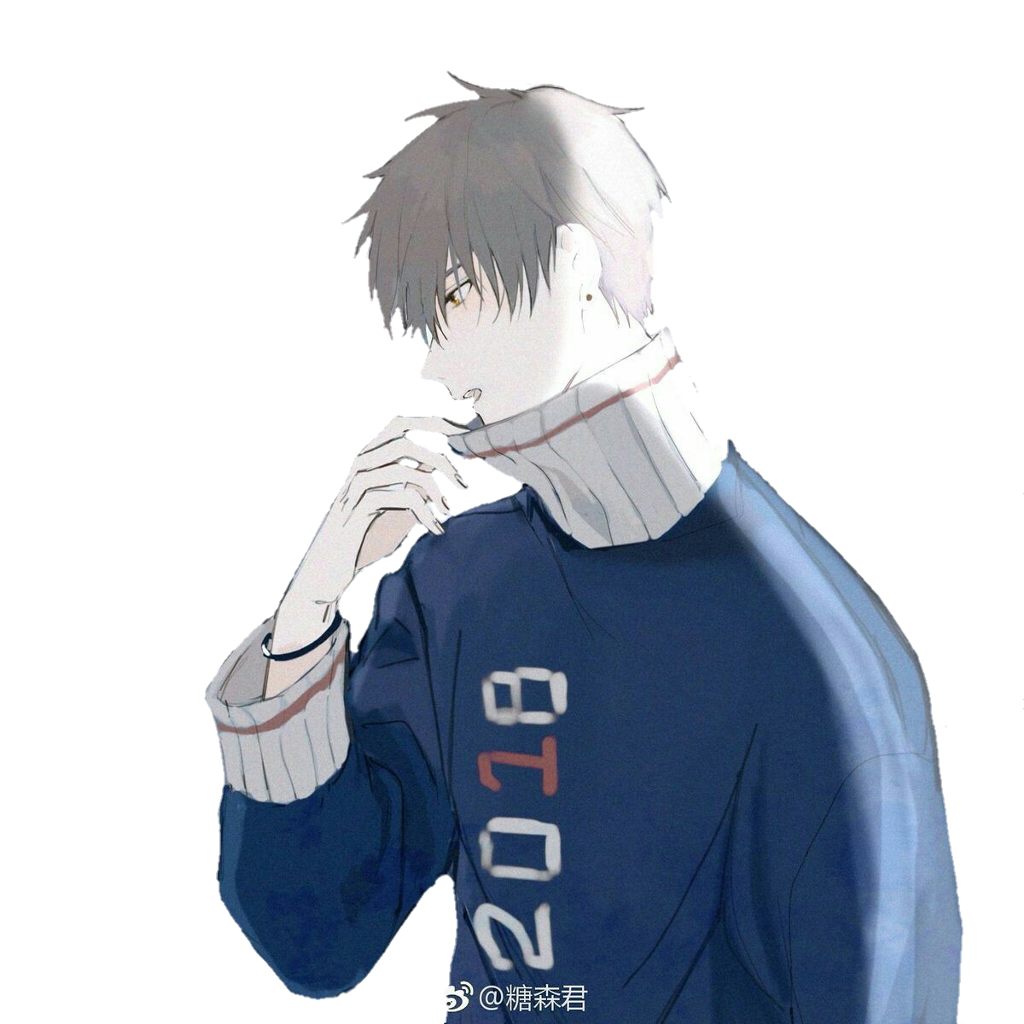 Anime kun boy