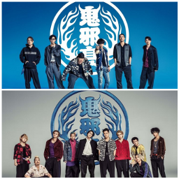 high&low ldh exile exiletribe generations