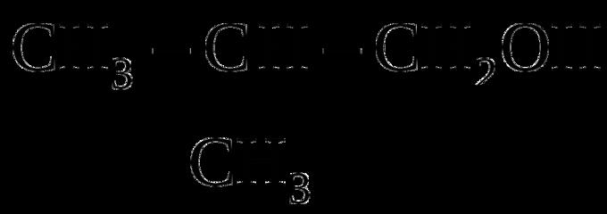chemistry спирт 2метилпропанол freetoedit