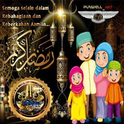 eemput ramadankareem muslim islam islamic_art freetoedit