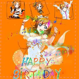 honokakousaka lovelive happybirthday freetoedit