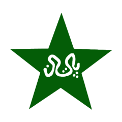 pakistan cricket logo star flag freetoedit