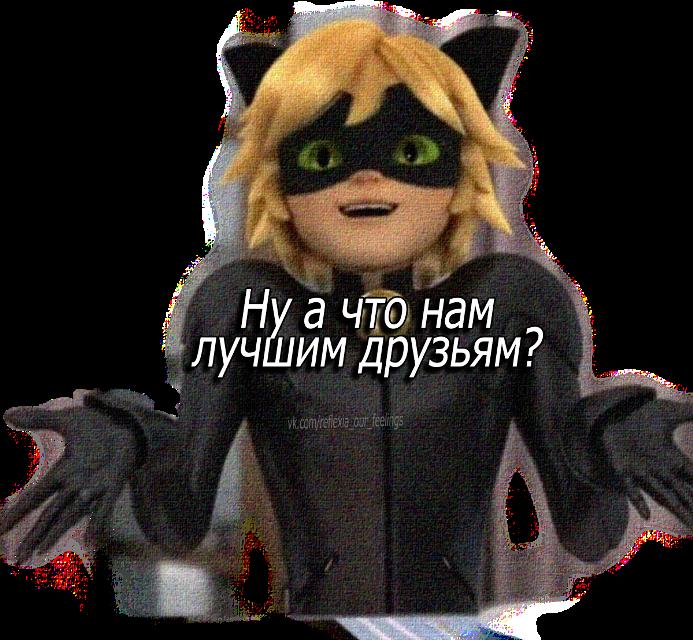 #простодрузья