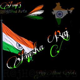 indianflag freetoedit