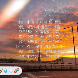 freetoedit bangtanseonyeondan kimjnamjoon kimseokjin minyoongi