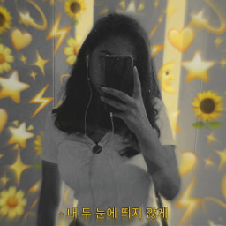 freetoedit yellow blackandwhite aesthetic