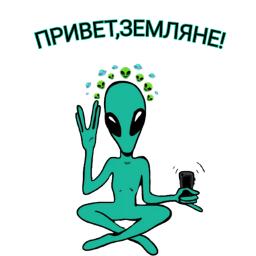 freetoedit alien👽 инопланетянен👽 нло нло🛸