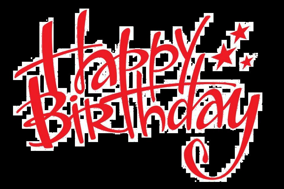 #birthday #happy #happybirthday #сдр #сднемрождения #рождения #music #класс #подарок #подарочек #вк #vk #people #photography #др #деньрождение #freetoedit #freetoedit