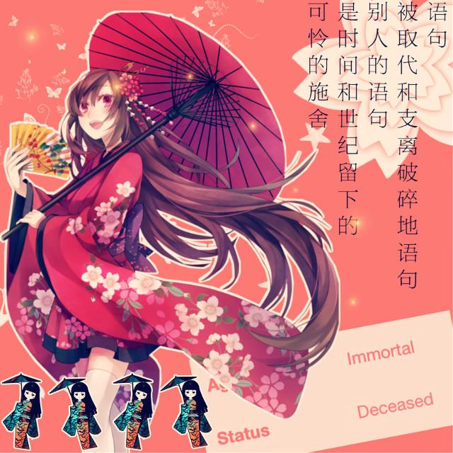 #freetoedit #anime #animegirl #kimono #yukata #goddess #inari #japanese #japan #sakura #noragami #onepiece #fairytail #bokunoheroacademia #darlinginthefranxx #tokyoghoul #danganronpa #pantsu #pantieshot #panties