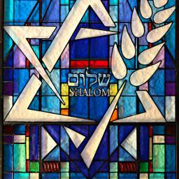 freetoedit shalom jewish jerusalem pray