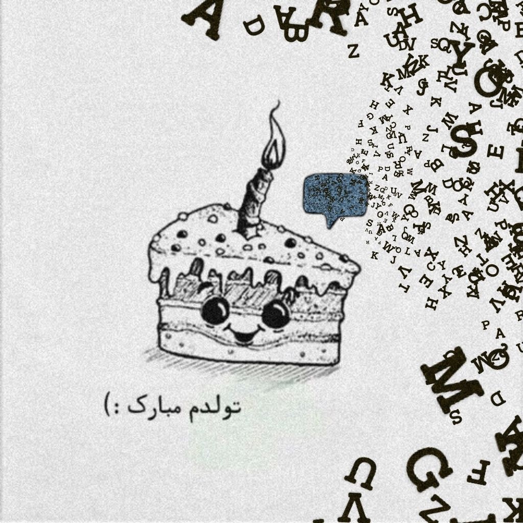 #freetoedit  #hairstyle #birthdays #birthday #cake #message #cartoon #arabic #drawing #confusing #strange #party #candle #celebrate #talking #letters #letter #words #typewriter #wedding