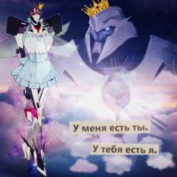 freetoedit transformers megatron starscream yaoi