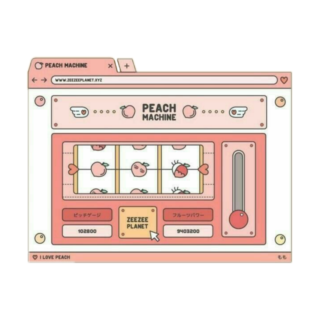 #peach #pink #computer #aesthetic