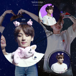 taehyung_need_our_help bts jungkook army taehyung