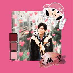 nozomukotaki 小瀧望 pink freetoedit