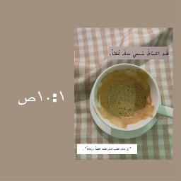 قهوة اقتباس اقتباسات coffee