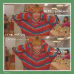 twice jeongyeon christmas