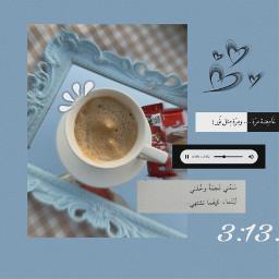 freetoedit قهوة coffee