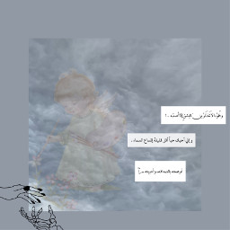 freetoedit سحاب سحابه غيوم غيم