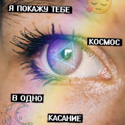 freetoedit ircmagiceye magiceye