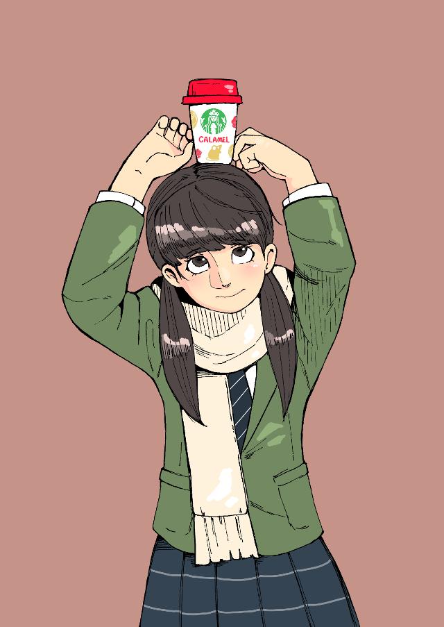 caramel macchiato☕️  #freetoedit #drawing #girl