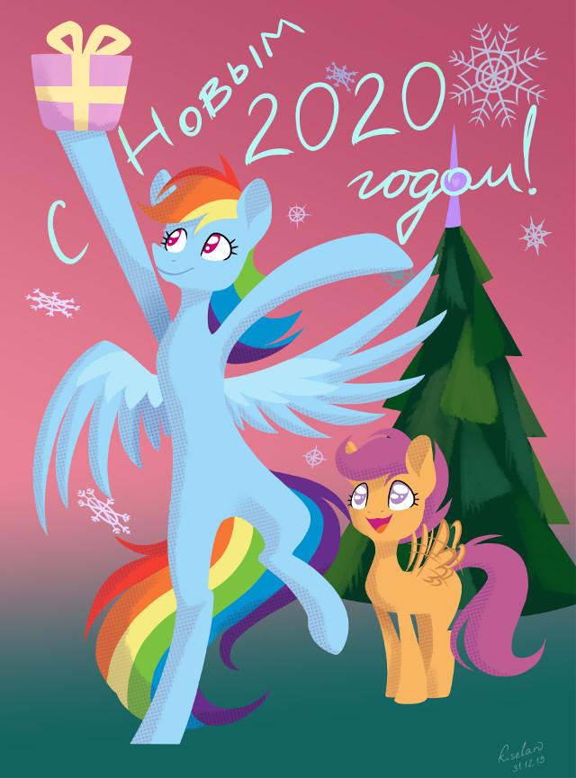 Merry Christmas and Happy New Year! #merrychristmas #merryxmas #happynewyear #newyaer #gift #present #art #artwork #myartwork #painting #mypainting #digital #digitalpainting #mlp #mlpfim #rainbow #rainbowdash #dash #scootaloo #pony #fanart #новыйгод