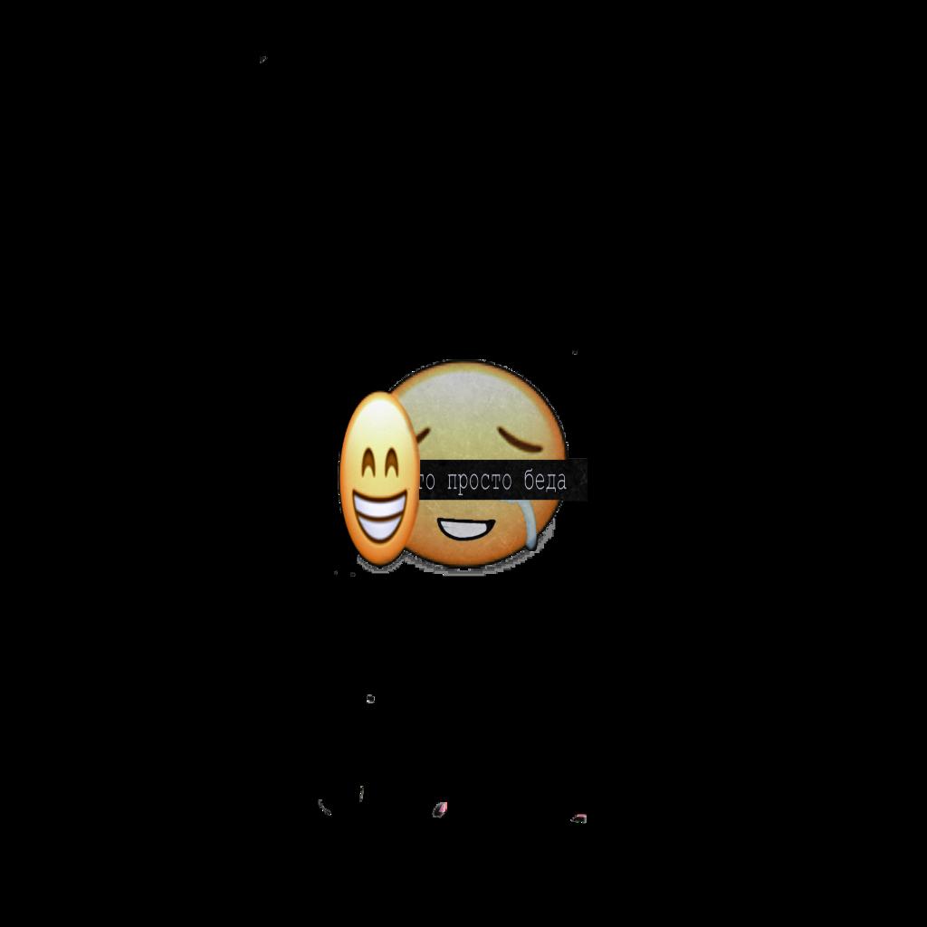It just trouble... #emojiiphone #emojisticker #black #sad #happy