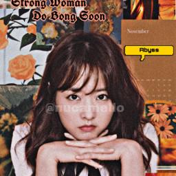 parkboyoung dobongsoon hwanseunghee goseyeon strongwomandobongsoon freetoedit